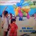 Bin Maa Ke Bachche - movie with Bindu.