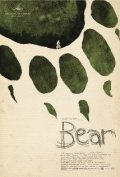 Bear is the best movie in Nash Edgerton filmography.