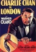 Charlie Chan in London - movie with Alan Mowbray.