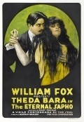 The Eternal Sappho - movie with Warner Oland.