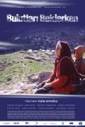Bulutlari beklerken is the best movie in Suna Selen filmography.
