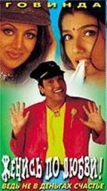 Pardesi Babu is the best movie in Shashikala filmography.