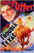 Trouble in Texas is the best movie in Tex Ritter filmography.