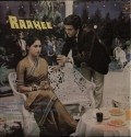 Raahee - movie with Shatrughan Sinha.