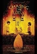 Film Chasing the Lotus.