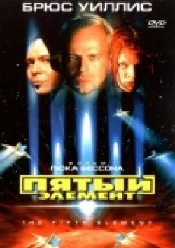 The Fifth Element film from Luc Besson filmography.