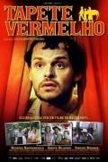 Tapete Vermelho is the best movie in Ailton Graca filmography.