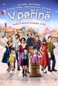 V perine is the best movie in Nina Diviskova filmography.