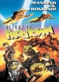 Frogtown II - movie with Lou Ferrigno.