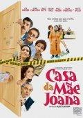 A Casa da Mae Joana is the best movie in Maria Gladys filmography.