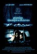 Gypsies, Tramps & Thieves is the best movie in Amanda Seyfried filmography.