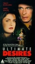 Ultimate Desires is the best movie in Tracy Scoggins filmography.