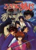 Rurôni Kenshin: Meiji kenkaku roman tan is the best movie in Yuji Ueda filmography.