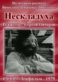 Neskladuha is the best movie in Anatoli Rudakov filmography.