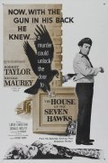 The House of the Seven Hawks - movie with Eric Pohlmann.