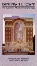 Painting the Town: The Illusionistic Murals of Richard Haas - movie with Tony Roberts.