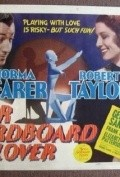 Her Cardboard Lover - movie with George Sanders.