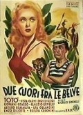 Due cuori fra le belve is the best movie in Lia Orlandini filmography.