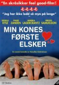 Min frus forste alskare - movie with Marika Lagercrantz.