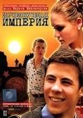 Film Ischeznuvshaya imperiya.