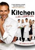 Kitchen Confidential - movie with Bradley Cooper.