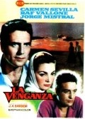 La venganza is the best movie in Carmen Sevilla filmography.