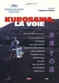 Kurosawa, la voie - movie with Shinya Tsukamoto.