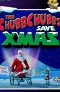 The Chubbchubbs Save Xmas film from Cody Cameron filmography.