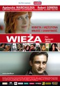 Wieza - movie with Anna Dymna.