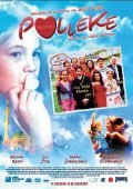 Polleke is the best movie in Frank Lammers filmography.