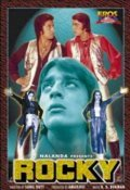 Rocky is the best movie in Reena Roy filmography.