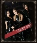 Cherry Girl is the best movie in Kumi Kouda filmography.