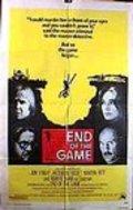 Der Richter und sein Henker is the best movie in Gabriele Ferzetti filmography.