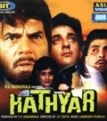 Hathyar - movie with Dharmendra.