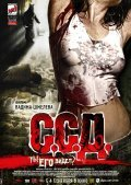 S.S.D. is the best movie in Artyom Mazunov filmography.