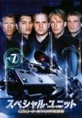 GSG 9 - Die Elite Einheit is the best movie in Andreas Pietschmann filmography.