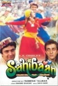 Sahibaan - movie with Madhuri Dixit.