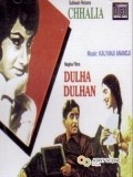 Dulha Dulhan - movie with K.N. Singh.