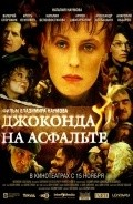 Djokonda na asfalte - movie with Daniil Strakhov.