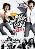 The Naked Brothers Band is the best movie in Alex Wolff filmography.