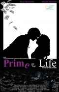 Prime of Your Life is the best movie in Jim R. Coleman filmography.