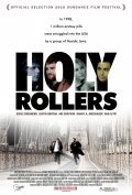 Holy Rollers film from Kevin Asch filmography.