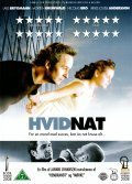 Hvid nat is the best movie in Lars Brygmann filmography.