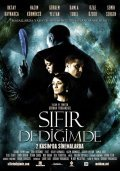 Sifir dedigimde is the best movie in Oktay Kaynarca filmography.