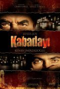 Kabadayi is the best movie in İsmail Hacıoğlu filmography.