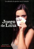 Juego de Luna - movie with Ernesto Alterio.