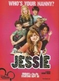 Jessie is the best movie in Kevin Chamberlin filmography.