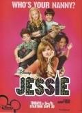 TV series Jessie.