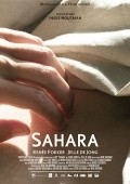 Sahara film from Ineke Houtman filmography.