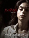 Rabia is the best movie in Sheila Vand filmography.